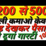 how can u earn money online || make money selling online || any way to make money online
