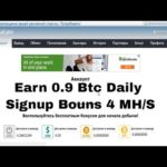 New Bitcoin Cloud Mining Site Earn 0.9 Daily Free Bouns 0.04 MH/S Power