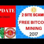 SCAM 2 SITE-FREE Bitcoin mining update 2017-bitcoin scam site alert[ADVANCE BITCOIN]