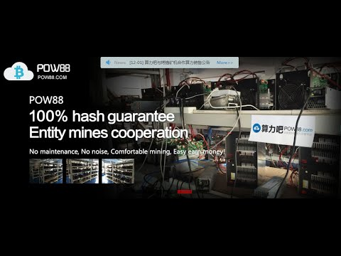 POW88 Best China Cloud Mining instant payout !