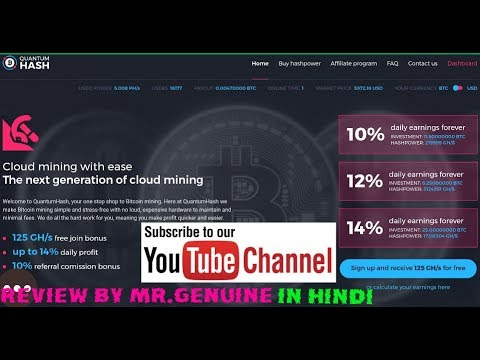 QuantumHash Bitcoin Cloud Mining Free 125 GH/S Paying or Scam Payment Proof Review 2017