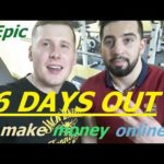 36 days out with ELEV8 make money online by trainings