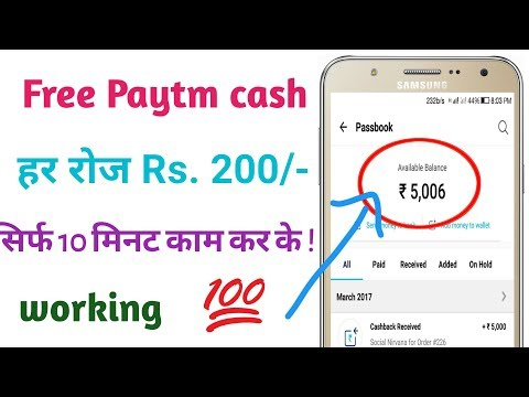 Make rs200 free Paytm cash with the new app unlimited earn money || how to make money online