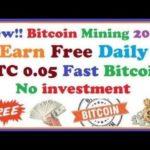 New!! Bitcoin Mining 2017 || Earn Free BTC zero.05 Daily || Fast Bitcoin, No funding