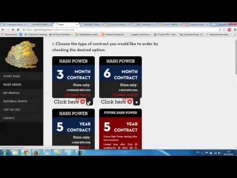 GRmining – Заработок биткоинов на платформе аренды майнеров