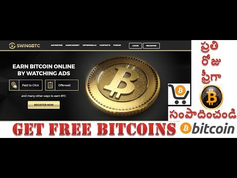 Swing BTC || Get Free BitCoins Everyday || without any investment || Part Time Jobs