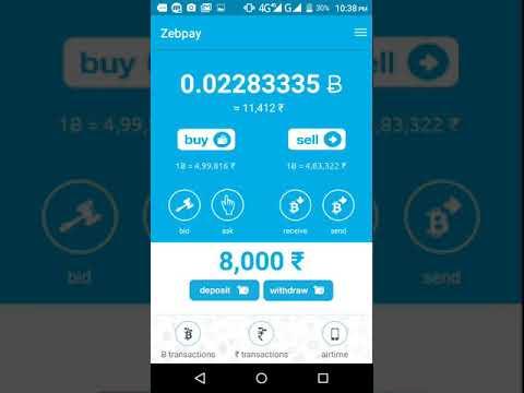 BITCOIN ATM IN INDIA || AADHAR CARD || 5 LAC CROSS || BITCOIN SCAM ||