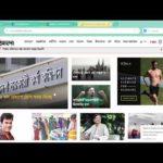 How to Make Money Online | url Shourtner to earn bangla tutorial 2017 |এখন url শর্টকরে উপার্জন করুন