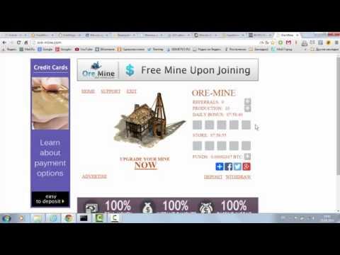 Ore Mine Майнинг криптовалюты Bitcoin без вложений!