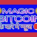 MAGIC BITCOIN ki News (Crime News Channel-7)
