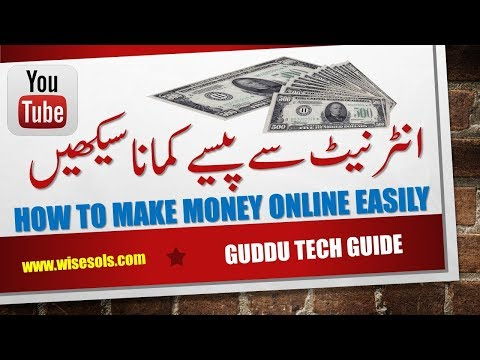 How To Make Money Online Easily in Pakistan