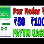 Make money online Daily ₹100 FREE PAYTM CASH
