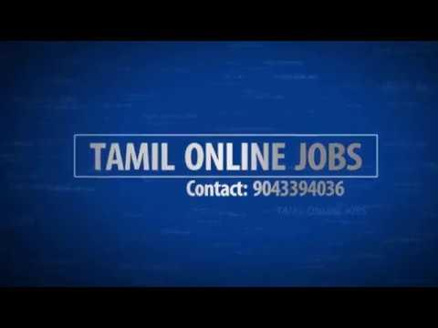 TAMIL ONLINE JOBS