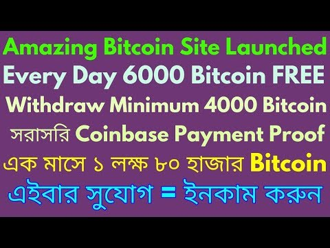 Proof 6000 Bitcoin Per Claim | Unlimited Auto Mining Site 100% Trusted | Sheikh Tufajjul