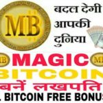 How to earn money with Magic Bitcoin TV News from – Youtube By All about tech hindi Letest Tricks