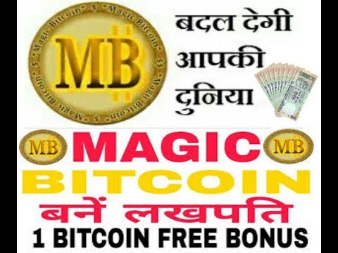 How to earn money with Magic Bitcoin TV News from - Youtube By All about tech hindi Letest Tricks
