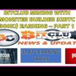 BITCLUB BITCOIN MINING LIVE MEET-UP Q & A 300K $ EARNING PART 1