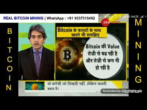 Bitcoin DNA on Zee News 30 November 2017