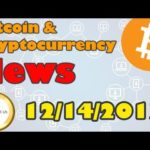 INVEST IN CRYPTOCURRENCY NOW [XRP/EOS/ADA]  – Bitcoin and Cryptocurrency News for 12/14