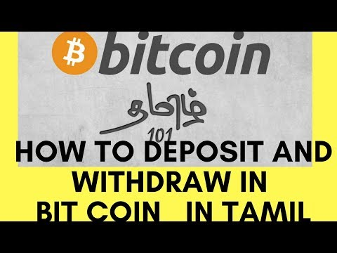 How to deposit and withdraw bitcoin to INR Tamil |bitcoin deposit withdraw tamil |bitcoin platform