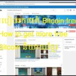 How to get more free bitcoin ( Speak Khmer) 10/Dec/17