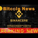 Bitcoin News – Binance is Selected as The First Exchange to List CND