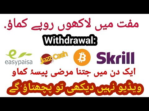 New $3 Online Work Without Investment in Pakistan - Make Money Online