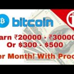 earn money bitcoin online jobs new website in tamil/amazing online jobs