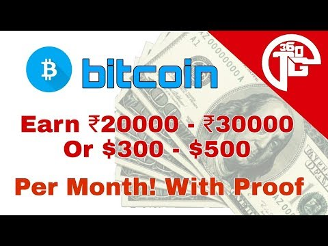 earn money bitcoin online jobs new website in tamil/amazing online jobs