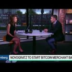 Mike Novogratz To Launch Bitcoin Merchant Bank