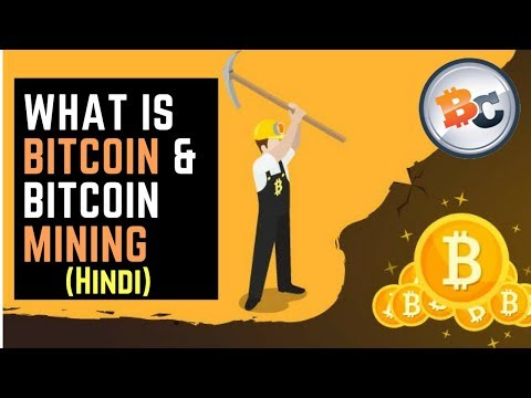 What is bitcoin and Bitcoin mining with Bitclub network review India Hindi