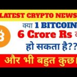Latest Crypto News:kya bitcoin hoga 6 crores ka,telegram ico release date,cryptorubble release date