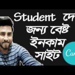 Be A Graphics Designer | Make Money Online Doing Graphics Design | Bangla Tutorial