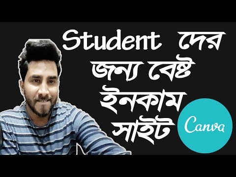 Be A Graphics Designer | Make Money Online Doing Graphics Design | Bangla Tutorial