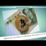 Spend-A-Bit Merchant Program