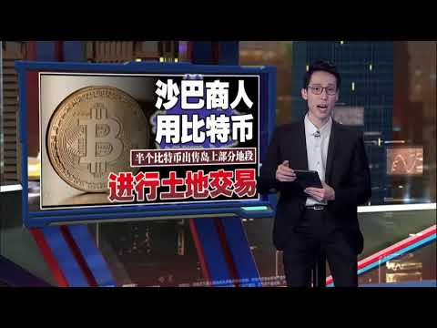 Bitcoin Merchant News in Malaysia