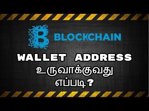 How To Create Bitcoin Or Blockchain Wallet Account in Tamil | Tamil Online Jobs