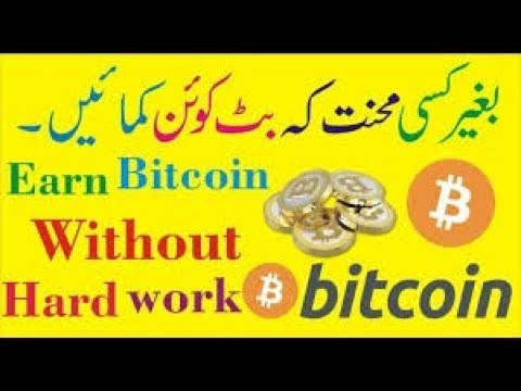 Bitcoin Mining Secret Trick With EoBot For FREE || 100% working