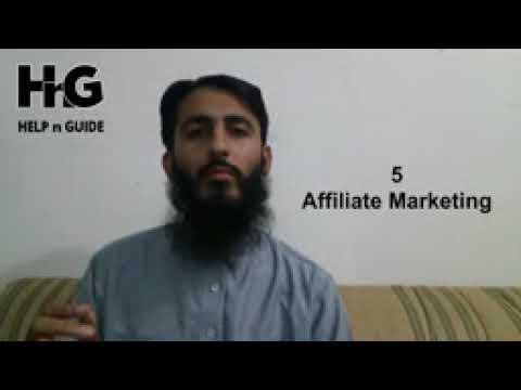 Part 1  Top 12 Methods to Make Money Online   Entrepreneur's Guidance Series Urdu Hindi   YouTube