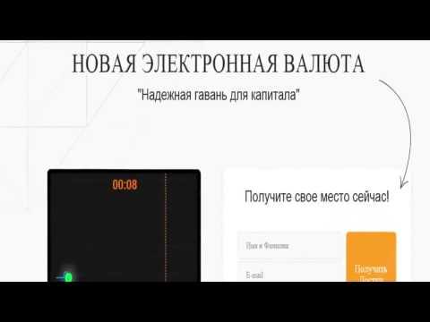 Видео-отзыв партнера о покупке доли облачного майнинга в компании БитОК
