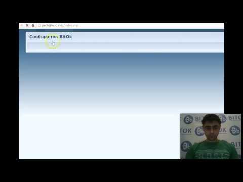 Все о настройке BitOkMiner. Как запустить майнинг в БитОК BitOK