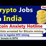 Crypto Jobs in India, Scientists arrested for Bitcoin mining, Bitcoin Hotline, Bosch Invests in IOTA