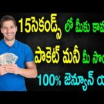 Earn Real Money With15sec Video Posting l Make Money Online App Telugu l Money World