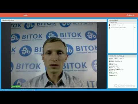 Итоги недели компании БитОК BitOK 19 12 2014 Новая монета BitCentBCENT компании БитОК BitOK