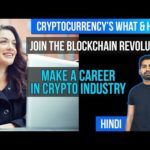 💼 How to Get a Job in Bitcoin? Career Options in Blockchain Industry | Explained | ( Hindi/Urdu )🚀