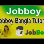 Jobboy Bangla Tutorial | Easy Way to Make Money Online for Beginners – Tech Bangla
