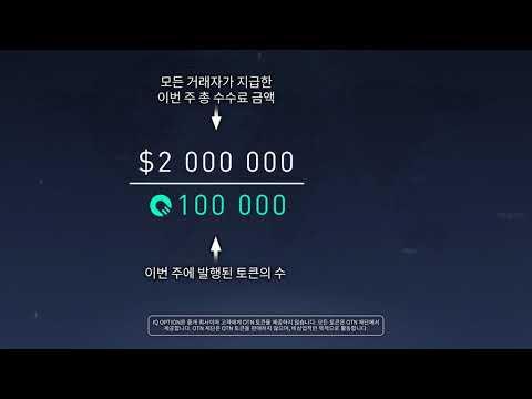 Watch Is Cloud Mining A Scam?!?! - Bitcoin Cloud
