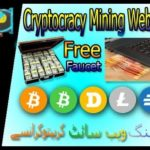 how to mining any cryptocracy coin bitcoin mining urduhindi2018💰💰💰