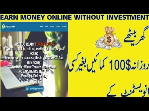 Make Money Online easily with taskearning.com