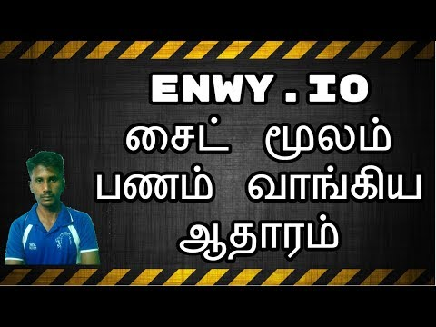 how to Earn | Bitcoin | USD | Litecoin | Dogecoin | Payment Proof | in Tamil | Tamil Online Jobs